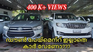 USED CAR WITH FULL LOAN | SUV KERALA | CITY CARS | TEAM TECH | EPISODE 229