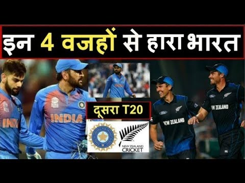 IND Vs NZ 2nd T20: New Zealand beat India by 40 Runs | Headl