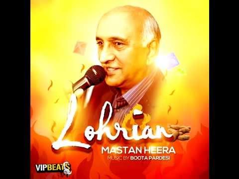 Mastan Heera ft Boota Pardesi - Lohrian **Promo**