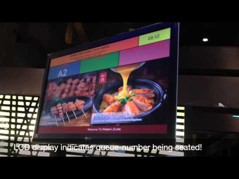 Watami Japanese Casual Restaurant - Self-Reservation & Seating System (Singapore)
