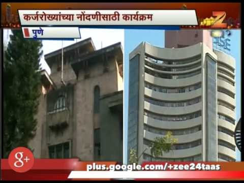 Pune Historical Day Of Pune
