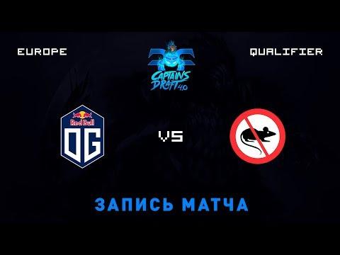 OG vs No Rats, Capitans Draft 4.0, game 1 [Lex, Autodestruction]