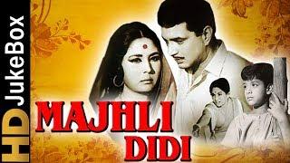 Majhli Didi 1967   Full Video Songs   Dharmendra,
