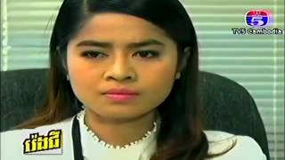 Phlerng Sne Phlerng Reusya 13,ភ្លើងស្នេហ៍ភ្លើងឫស្យា ១៣,Khmer movie,TV 5 Cambodia,Khmer Movies,Khmer