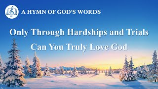 "2020 English Christian Song With Lyrics | ""Only Through Hardships and Trials Can You Truly Love God"""
