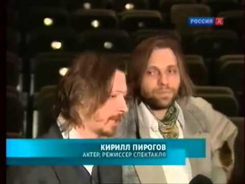 Театр Мастерская Фоменко -  Театральный роман