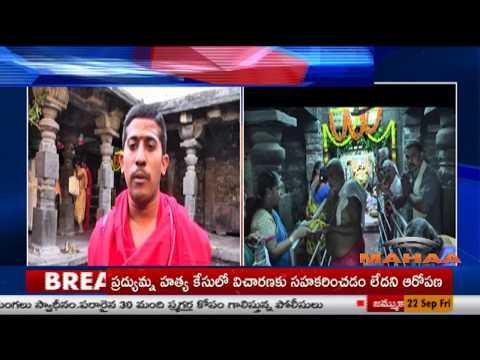 Saran Navaratri Grand Celebrations At Draksharamam Temple    East Godavari   Mahaa News