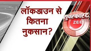 Superfast Zee: अब तक की 50 बड़ी ख़बरें | Top News Today | Breaking News | Hindi News | Latest News