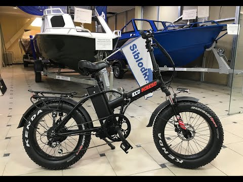 Электро фэтбайк Eco Drive V5 теперь и в Екатеринбурге.Складной электро велосипед на все сезоны