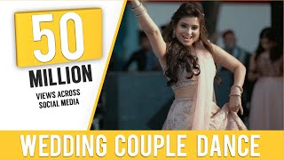 Lamberghini Wedding Performance Couple Dance | Choreography | Lamborghini