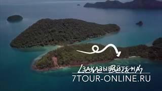 Сиамский Пролив экскурсия из Паттайи от туристической компании 7 тур по самой низкой цене
