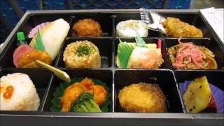 Food to try in Japan - Ekiben Bento Boxes Shinkansen Bullet Train Station