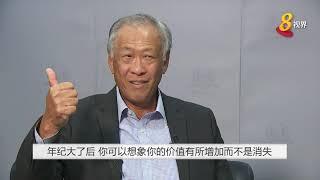 黄永宏:军人更重视训练安全 举报文化有所改善