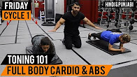 Physical Activity- Full Body Cardio & ABS!