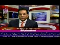 Immigration Law with Dr Malik 28 October 2017