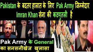 पाकिस्तानी सेना|Pakistan India News Online|Pak media latest on India Modi| Pak Media On China India