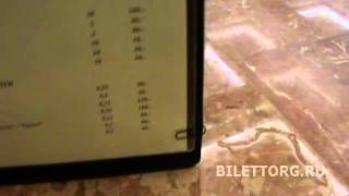 Большой театр цены буфет 2012(, 2012-03-04T01:08:02.000Z)