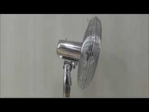 Вентилятор напольный Aurora AU