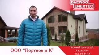 Рекламный ролик Daewoo Enertec, теплый пол