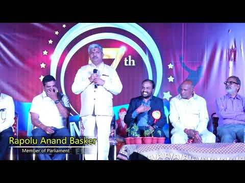 Sathyam Techno School Annual Day Celebrations | Guest Speech By MP Rapolu Anand Bhaskar Garu