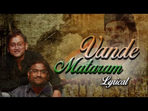 Vande Mataram | Song with Lyrics | Ajay Atul | Nilkanth Master | Marathi Movie