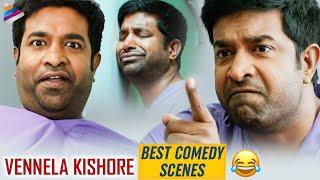 Vennela Kishore Back To Back Comedy Scenes | Latest Telugu Movie | Nandini Nursing Home