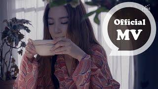 田馥甄 Hebe Tien [ 日常 Day by day ] Official Music Video thumbnail