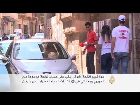 أحزاب السلطة اللبنانية تتراجع أمام الأصوات البديلة