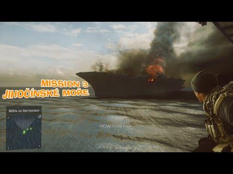 Battlefield 4 - Mission 3 Jihočínské Moře - Walkthrough