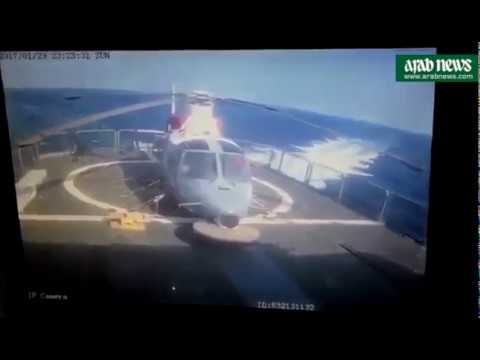 Houthi suicide attack on Saudi warship