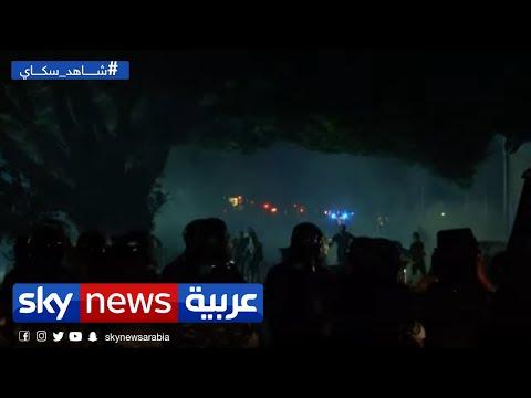 لبنان في أزمة.. وشارع يسقط الحكومة   غرفة الأخبار  - نشر قبل 26 دقيقة