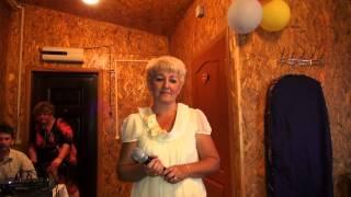Поздравление Мамы на свадьбе сына Алексея Божко. Тула. 10.07.2015