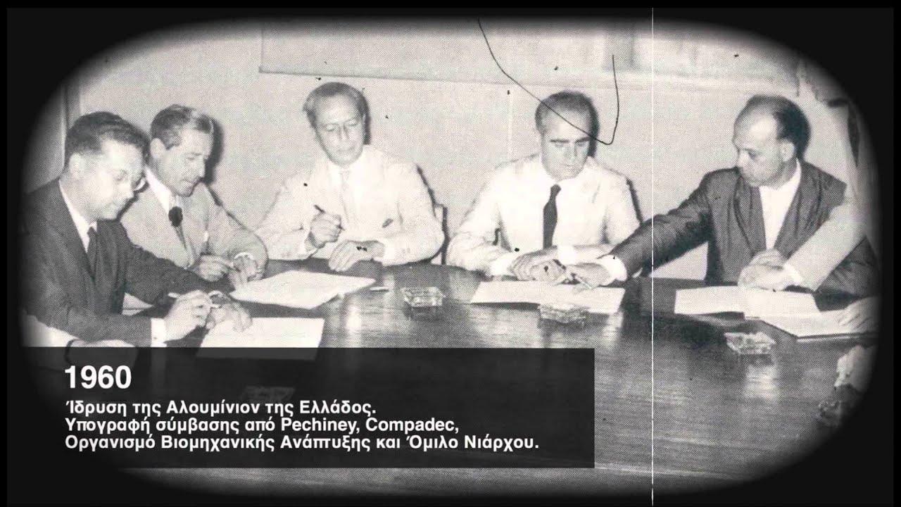 Αποτέλεσμα εικόνας για 50 χρονια ομιλος Μυτιληναίος