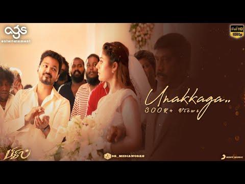 bigil---unakaga-video-song- -thalapathy-vijay,-nayanthara- -a.r-rahman- -atlee- -ags-production