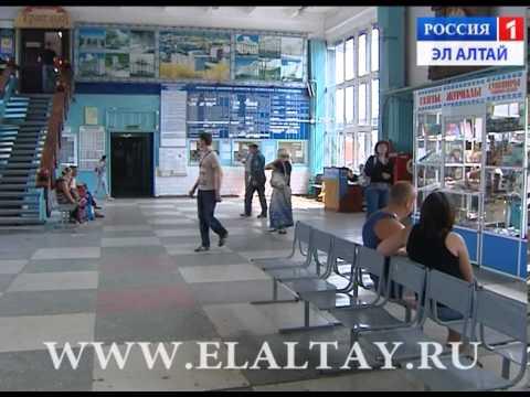 Аэропорт Горно-Алтайска отказывается говорить на родном языке
