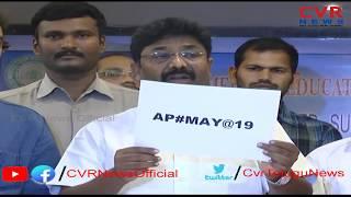 Andhra Pradesh Declared Intermediate Supplementary Results l AP Inter Supply Result 2019 l CVR NEWS