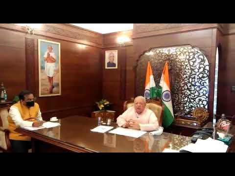 राजस्थान राज्य भारत स्काउट एवं गाइड की ऑनलाइन समीक्षा बैठक