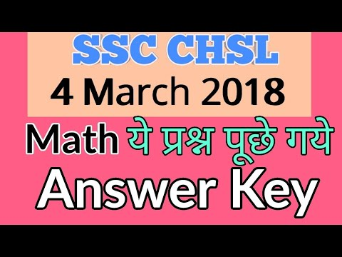 Ssc Chsl 2015 Answer Key Evening Shift Pdf