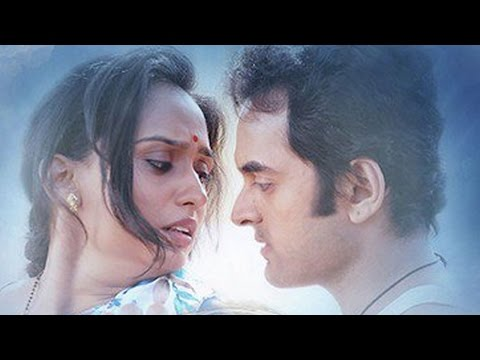 Partu | Full Marathi Movie Review |...