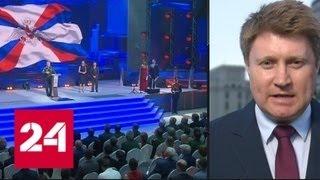 Военный корреспондент ВГТРК Антон Степаненко получил награду Минобороны - Россия 24