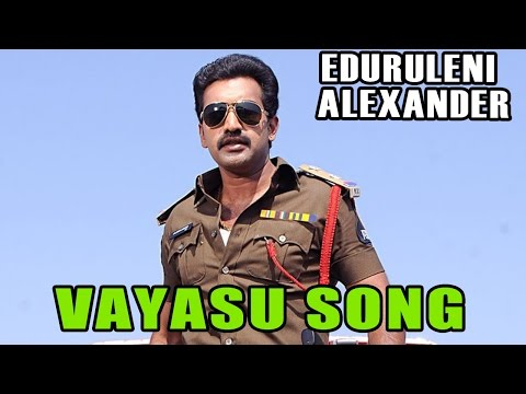 Eduruleni Alexander Telugu Movie : Vayasu Song