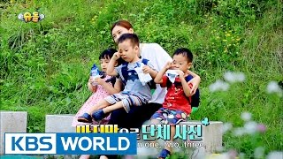 Twins' House - Junspatch is here [The Return of Superman / 2016.08.07]
