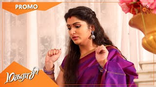 Magarasi - Promo | 13 April 2021 | Sun TV Serial | Tamil Serial