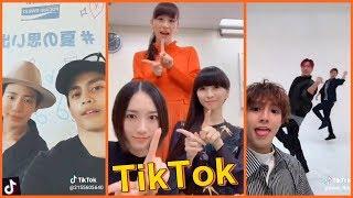 Jpop Artists TikTok Compilation