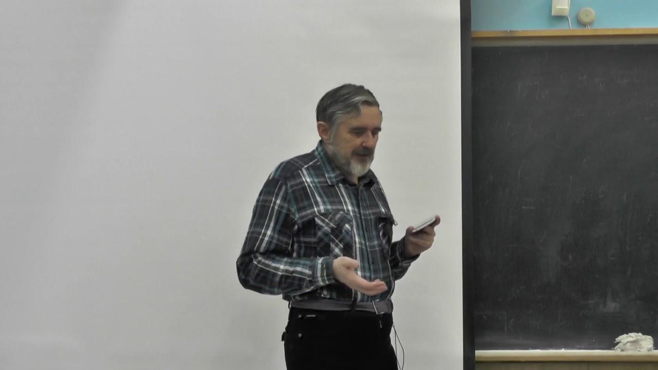История квантовой механики, д.ф.-м.н. Андрей Грозин, Лекция 15