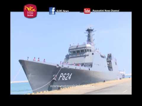 sri lanka navy ship new - ශ්රි ලංකාව - ඉන්දියාවෙන් මිළට ගත් දෙවන අධිතාක්ෂණ නැව දිවයිනට