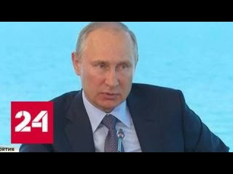 Защита Байкала: Путин