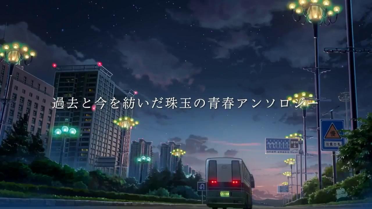 Animação produzida pelo estúdio de Your Name chega a Netflix