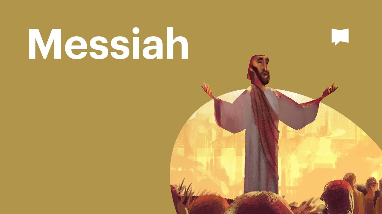 project messiah Experience the bible like never before restored format, fresh conversations take your church on an authentic journey through god's word.