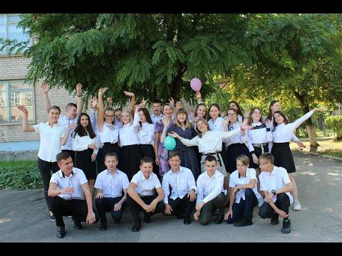 Выпускной-2020  9-Б класса 125 школы г.Донецка